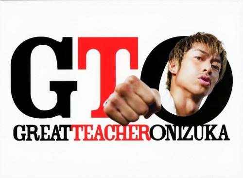 【中古】GTO (2012) BOX 【ブルーレイ】/AKIRAブルーレイ/邦画TV