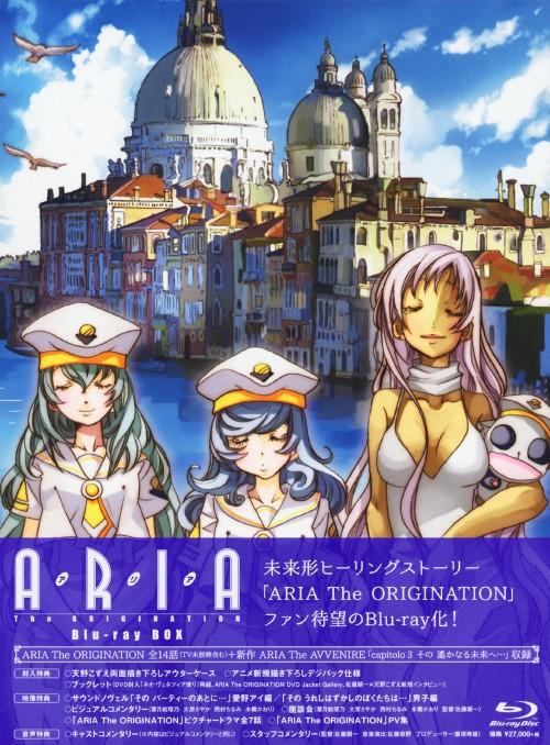 【中古】ARIA The ORIGINATION BOX 【ブルーレイ】/葉月絵理乃ブルーレイ/OVA