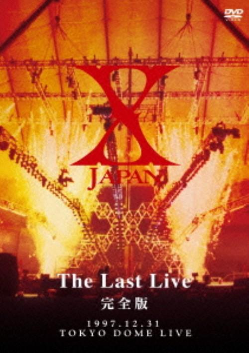 【中古】X JAPAN THE LAST LIVE 完全版 【DVD】/X JAPAN