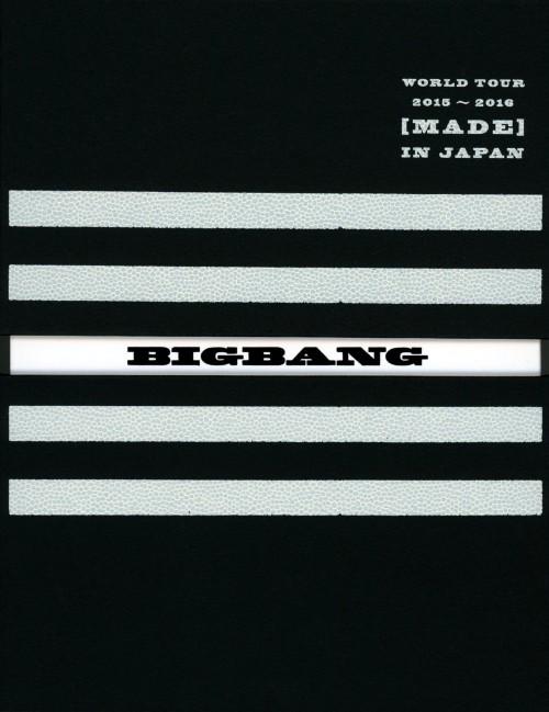 3980円以上で送料無料 中古 BIGBANG 豪華な WORLD TOUR 映像その他音楽 BIGBANGDVD 新作販売 MAD… 2015-2016 DVD