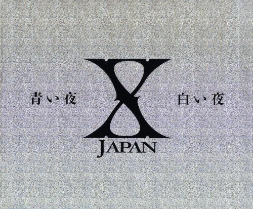 【中古】初限)X JAPAN/青い夜 白い夜 BOX 完全版 【DVD】/X JAPANDVD/映像その他音楽