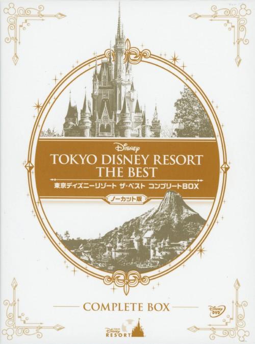 【中古】東京ディズニーリゾート ザ・ベスト BOX ノーカット版 【DVD】