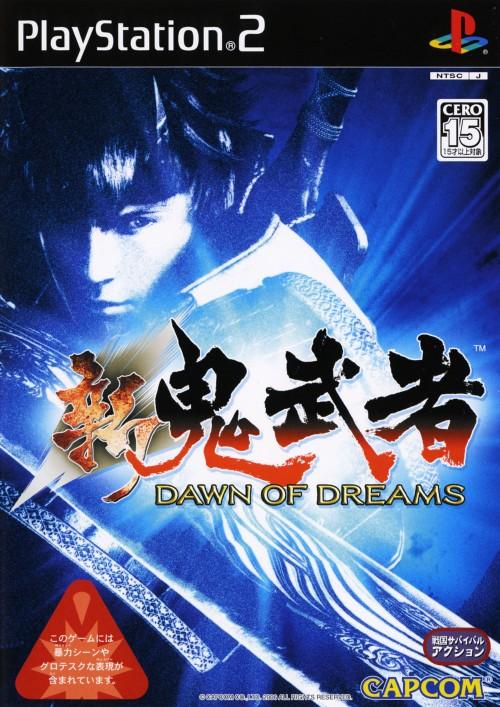 【4000円以上で送料無料】 【中古】新 鬼武者 DAWN OF DREAMSソフト:プレイステーション2ソフト/アクション・ゲーム