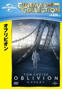 3980円以上で送料無料 中古 廉価 オブリビオン 全国一律送料無料 税込 洋画SF トム クルーズDVD DVD