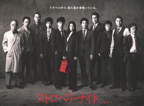 【中古】ストロベリーナイト 1st BOX 【DVD】/竹内結子