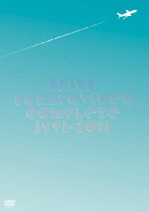 【中古】初限)スピッツ/ソラトビデオ COMPLETE 1991-2011 【DVD】/スピッツDVD/映像その他音楽