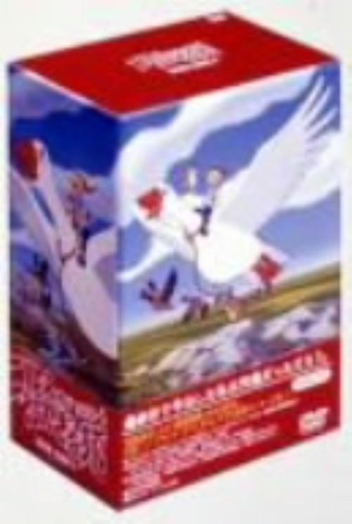【中古】期限)1.ニルスのふしぎな旅 BOX 【DVD】/小山茉美DVD/キッズ