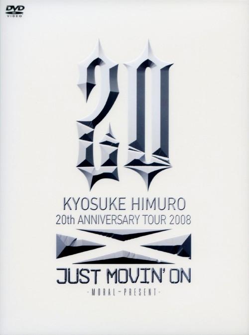 【中古】KYOSUKE HIMURO 20th ANNIVERSARY TOUR2008 【DVD】/氷室京介