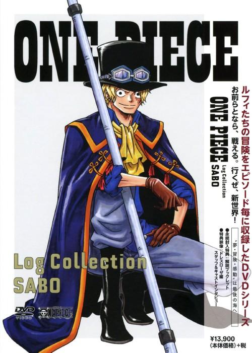 【中古】ONE PIECE Log Collection 「SABO」 【DVD】/田中真弓DVD/コミック