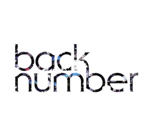 【中古】ラブストーリー(初回限定盤A)(DVD付)/back numberCDアルバム/邦楽