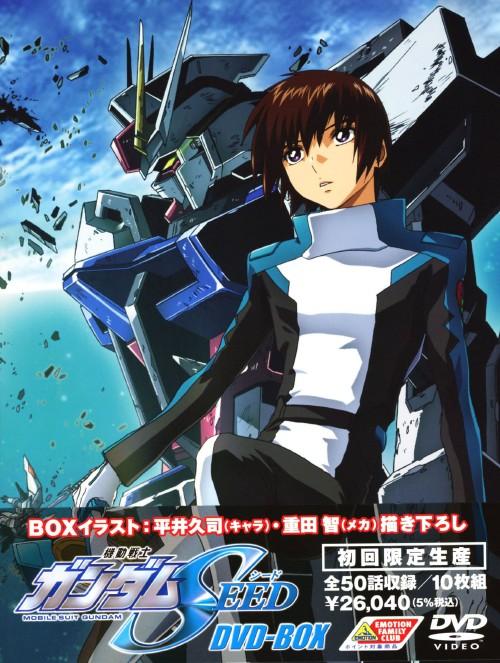 【中古】初限)機動戦士ガンダムSEED BOX 【DVD】/保志総一朗