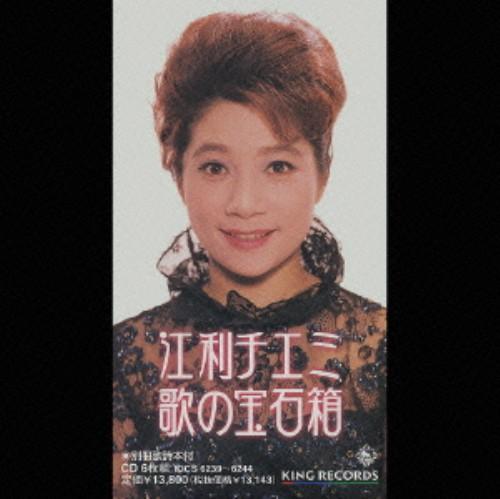 【中古】江利チエミ歌の宝石箱/江利チエミCDアルバム/演歌歌謡曲