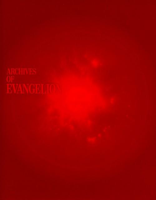 【中古】新世紀エヴァンゲリオン TV放映版 ARCHIVES… BOX 【DVD】/緒方恵美DVD/SF