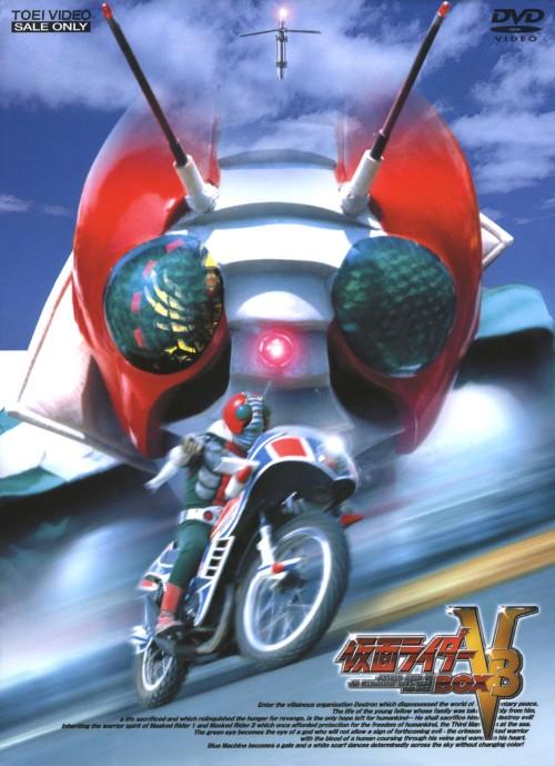 【中古】限)仮面ライダーV3 BOX 【DVD】/宮内洋