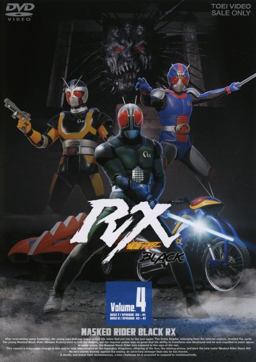 【中古】4.仮面ライダーBLACK RX (完) 【DVD】/倉田てつを