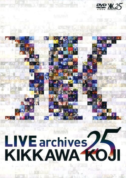 【中古】LIVE archives25 【DVD】/吉川晃司