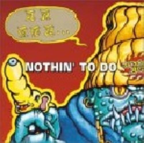 3980円以上で送料無料 中古 ナッシン トゥ 日本製 限定Special Price オムニバスCDアルバム ギア3 ドゥ~スケーターズ 洋楽