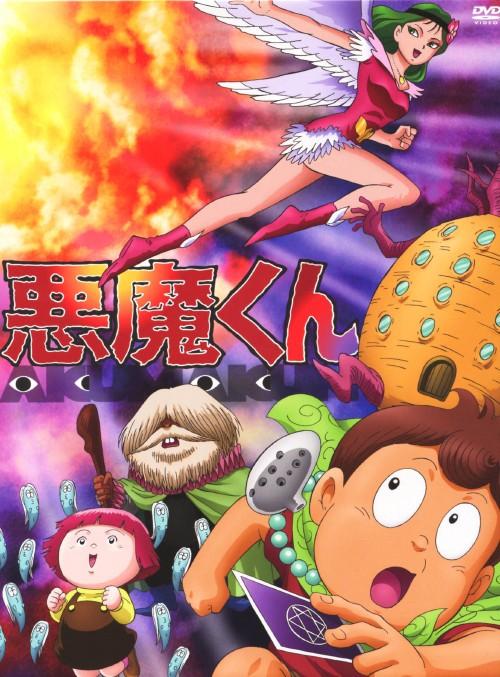 【中古】悪魔くん コンプリートBOX 【DVD】/金子光伸DVD/大人向け