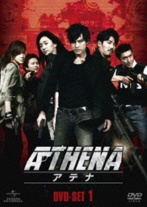 【中古】1.ATHENA-アテナ- SET 【DVD】/チョン・ウソンDVD/韓流・華流