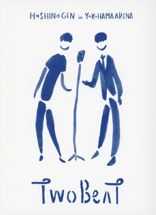 【中古】初限)星野源/ツービート IN 横浜アリーナ 【DVD】/星野源DVD/映像その他音楽
