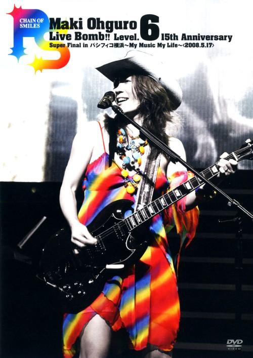 【中古】Maki Ohguro Live Bomb!! Level.6 15th… 【DVD】/大黒摩季DVD/映像その他音楽