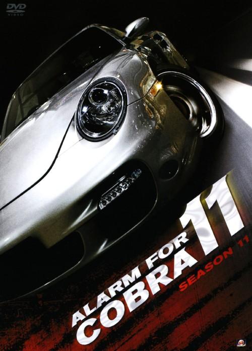【中古】アラーム・フォー・コブラ11 11th BOX【DVD】/エルドゥアン・アタライDVD/海外TVドラマ