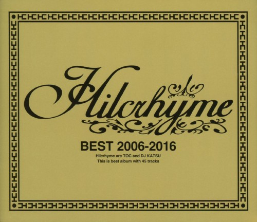 【中古】BEST 2006-2016/ヒルクライム