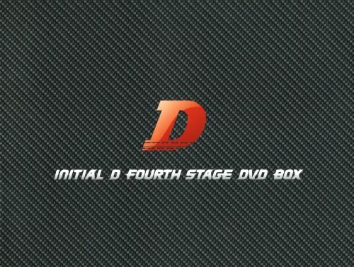 【中古】初限)頭文字D 4th Stage BOX 【DVD】/三木眞一郎