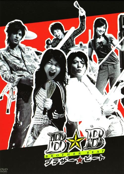 【中古】ブラザー ビート BOX 【DVD】/田中美佐子DVD/邦画TV