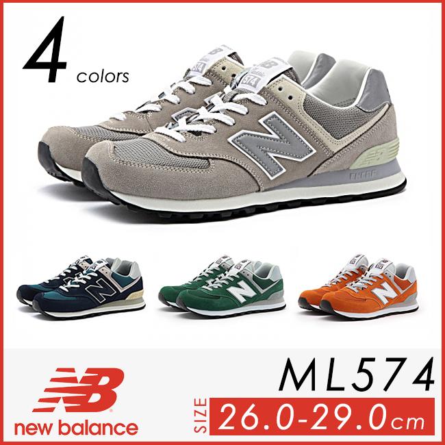 NEW BALANCE ニューバランス スニーカー ランニングシューズ メンズ お買い物マラソン期間限定ポイント10倍 クラシックモデル 希少 new 定番 ML574 (人気激安) balance NEWBALANCE