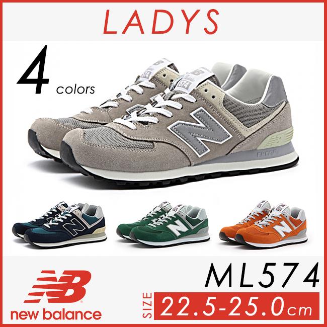 ニューバランス NEW BALANCE 定番クラシックモデルスニーカー レディース ML574