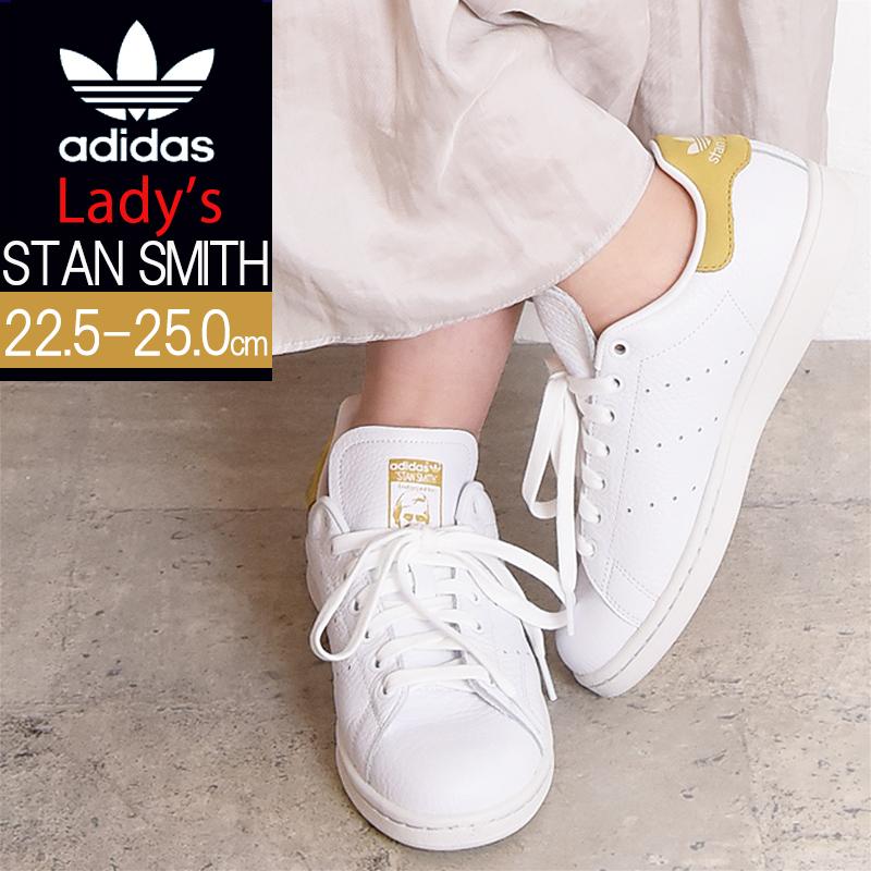 adidas 22 stan smith