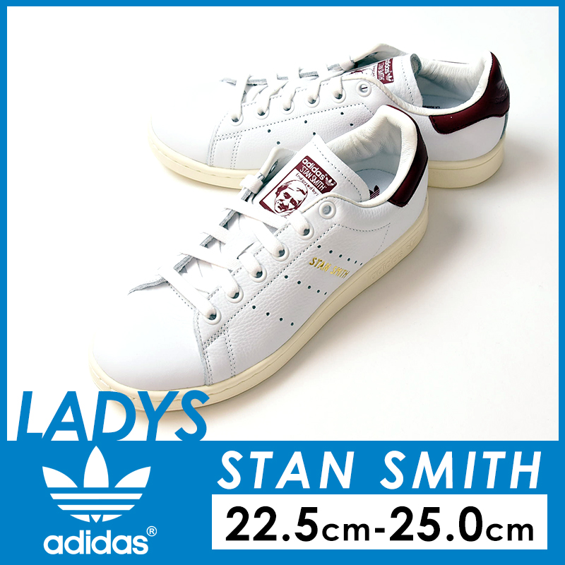 【送料無料】adidas ORIGINALS アディダス STAN SMITH スタンスミス レディース EOX55/CQ2195【郵便局/コンビニ受取対応】