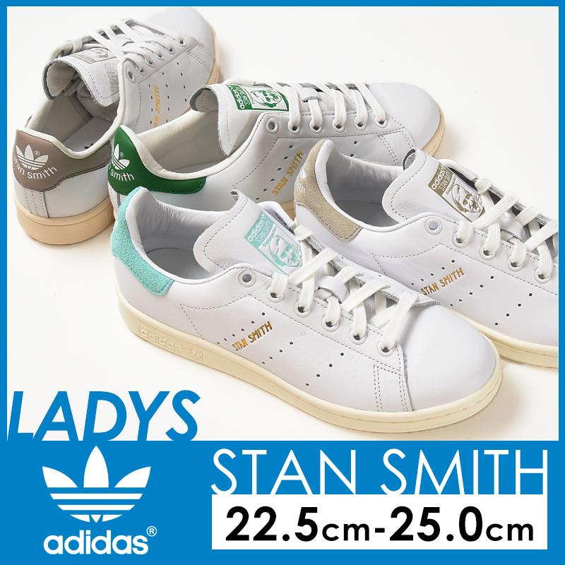 正規取扱店 ポイント10倍 adidas アディダス 超激安 上質 スニーカー スタンスミス レディース グリーン ORIGINALS 送料無料 SMITH STAN グレー 23cm-25cm S75074 ホワイト