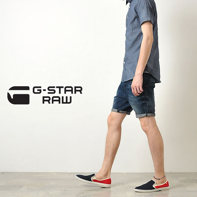 SALE促销G-STAR RAW G明星低下3D粗斜纹布短裤/短裤DAVIN 3D SHORTS 81610E.6737