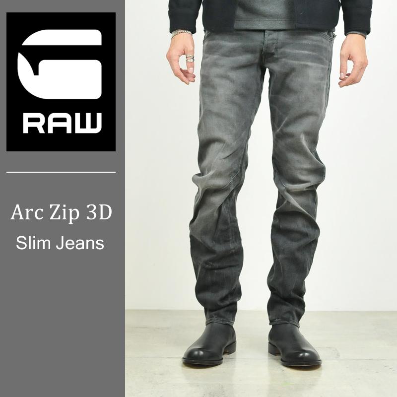 SALEセール10%OFF【送料無料】G-STAR RAW ジースターロウ Arc Zip 3D Slim Jeans メンズ デニム ジーンズ スリム 51031-8168【gs2】