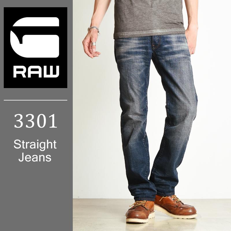 【10%OFF/送料無料】G-STAR RAW ジースターロウ 3301 Straight Jeans メンズ デニム ジーンズ ストレート 51002.8595【郵便局/コンビニ受取対応】