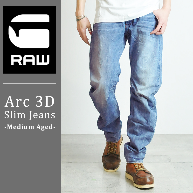 【送料無料】G-STAR RAW ジースターロウ Arc 3D Slim Jeans デニムパンツ/ジーンズ/メンズ 51030.7899【郵便局/コンビニ受取対応】