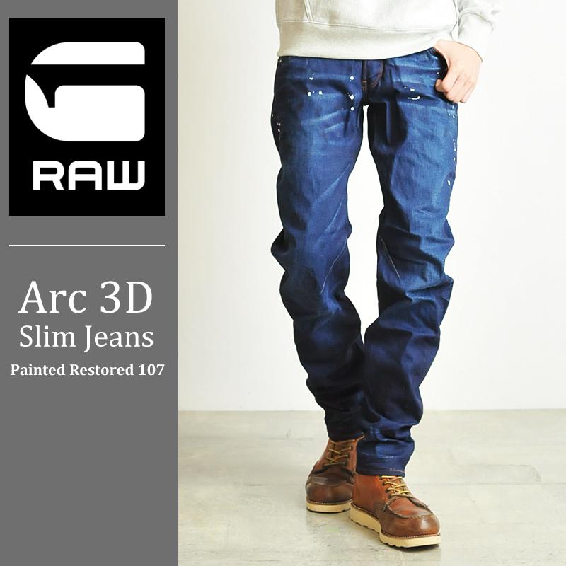 【10%OFF/送料無料】G-STAR RAW ジースターロウ Arc 3D Slim Jeans スリム デニムパンツ/ジーンズ(ペイント加工)51030.8453【郵便局/コンビニ受取対応】