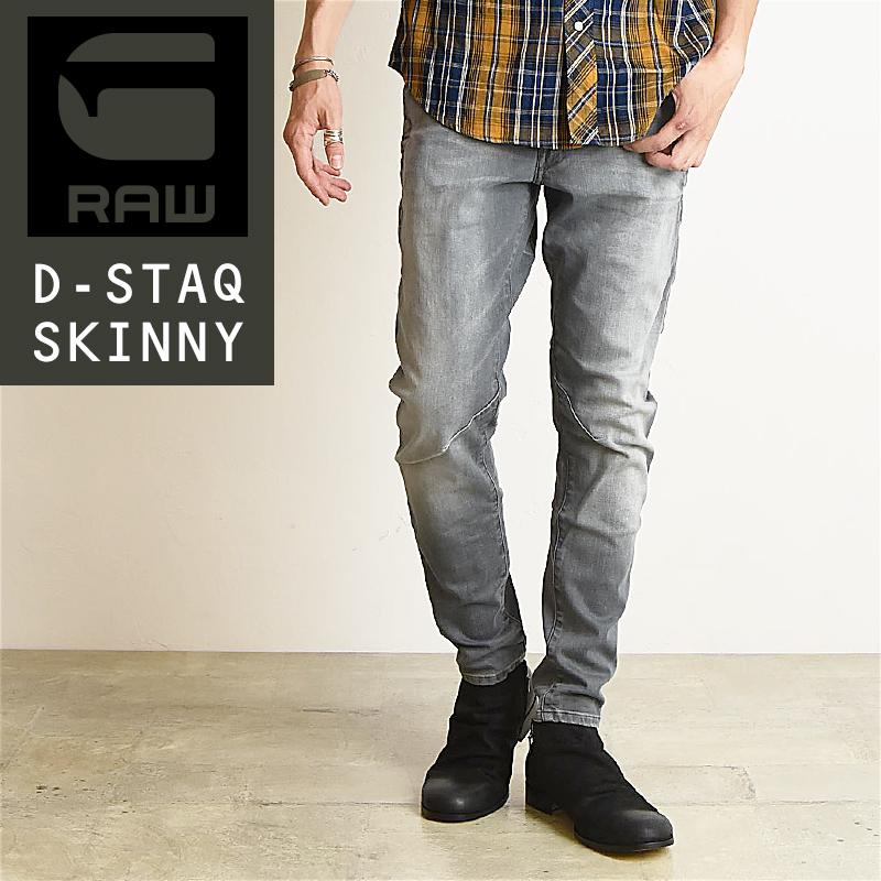 残りわずか!セール50%OFF G-STAR RAW ジースターロウ D-STAQ 3D スキニー デニムパンツ メンズ ジーンズ D05385-9882【gs2】