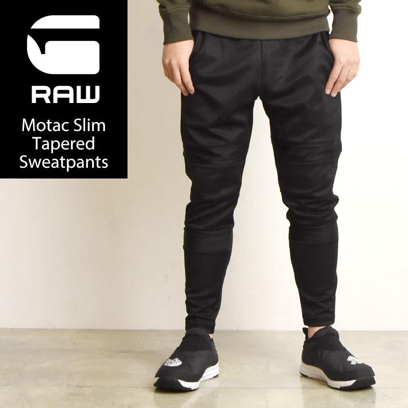SALEセール5%OFF G-STAR RAW ジースターロウ モタック スリム テーパード スウェットパンツ メンズ Motac Slim Tapered Pant D14598-A650【gs2】