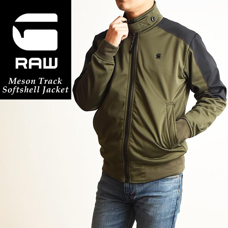 SALEセール5%OFF G-STAR RAW ジースターロウ メゾン ソフト トラックジャケット 長袖 メンズ ブルゾン スタンドカラー Meson Track Softshell Jacket D15448-B318【gs2】