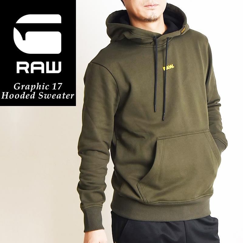 SALEセール5%OFF G-STAR RAW ジースターロウ グラフィック17 フーディー パーカー プルオーバー 長袖 メンズ トレーナー スェット Graphic 17 Sweater D15668-A612【gs2】