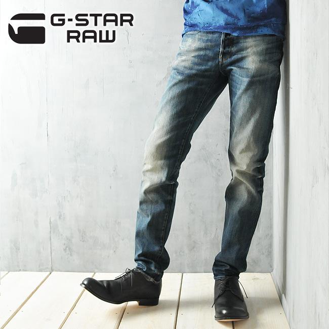 【10%OFF/送料無料】G-STAR RAW ジースターロウ スリムストレート デニムパンツ/ジーンズ 3301 SLIM GSTAR 51001.6566【郵便局/コンビニ受取対応】