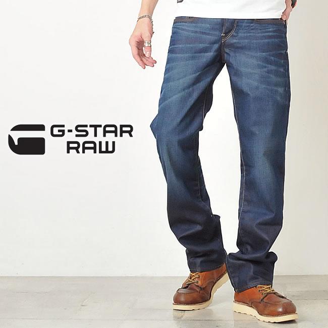【10%OFF/送料無料】G-STAR RAW ジースター ロウ 腰履きジーンズ