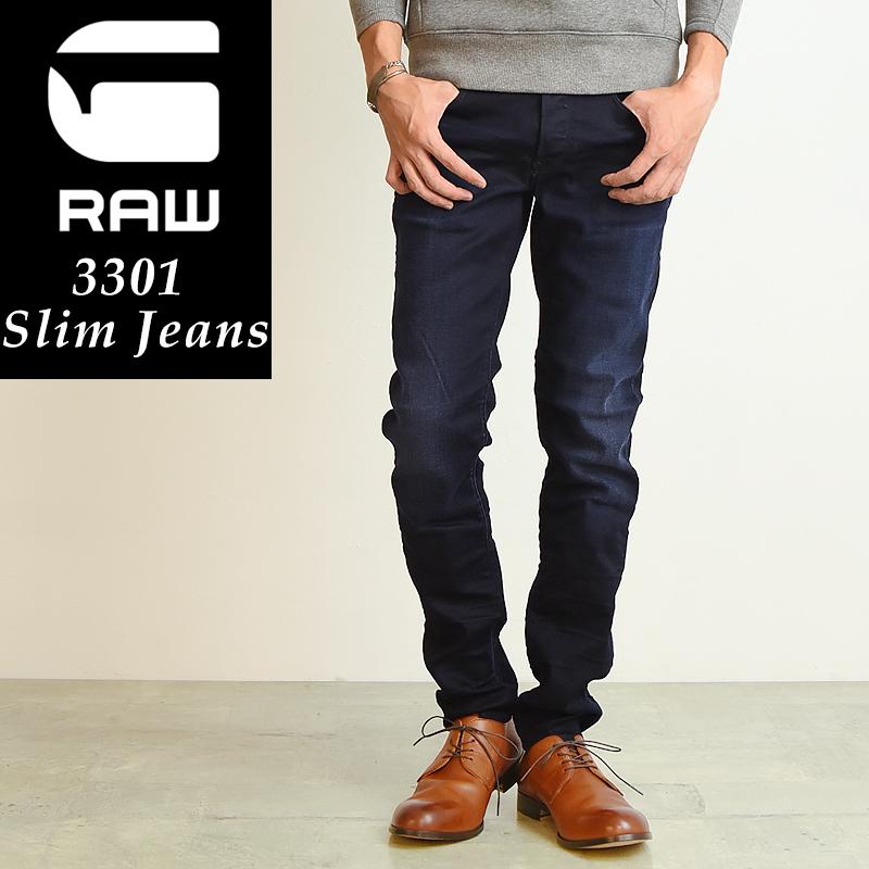 裾上げ無料 G-STAR RAW ジースターロウ 3301 スリムジーンズ デニムパンツ ジーンズ メンズ 3301 Slim Jeans 51001-5245