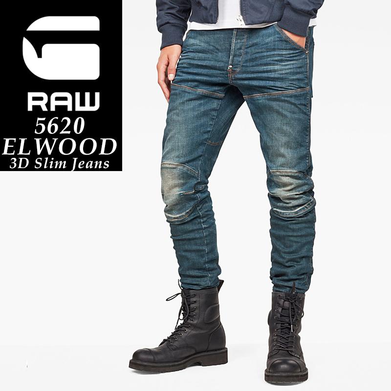 【10%OFF/送料無料】G-STAR RAW ジースターロウ 5620 ELWOOD エルウッド 3Dスリムジーンズ デニムパンツ 大きいサイズ 51025-9118【郵便局/コンビニ受取対応】