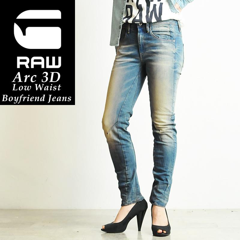 SALEセール10%OFF【送料無料】G-STAR RAW ジースターロウ レディース ボーイフレンドデニムパンツ ジーンズ ARC 3D LOW BOYFRIEND GSTAR 60892-6541【gs2】