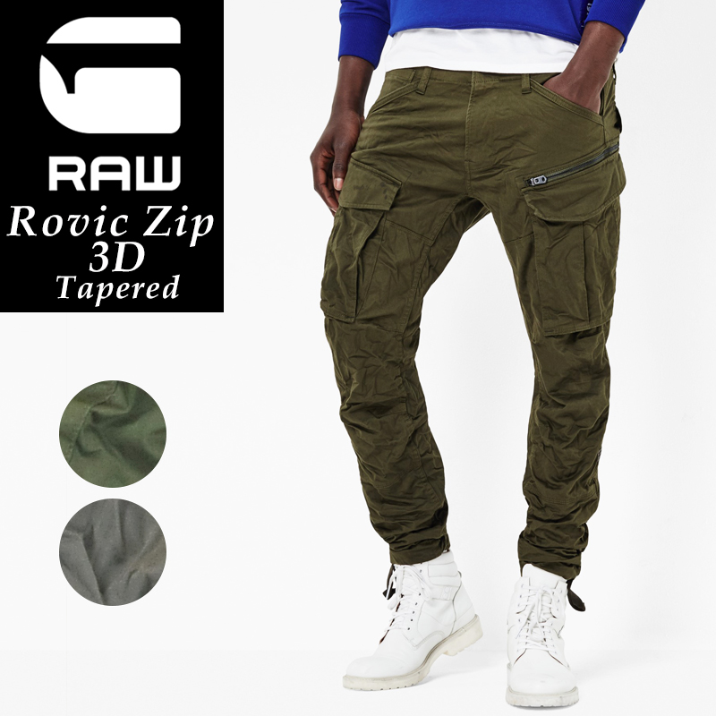 【10%OFF/送料無料】G-STAR RAW ジースターロウ カーゴパンツ テーパードパンツ Rovic Zip 3D D02190.5126【郵便局/コンビニ受取対応】