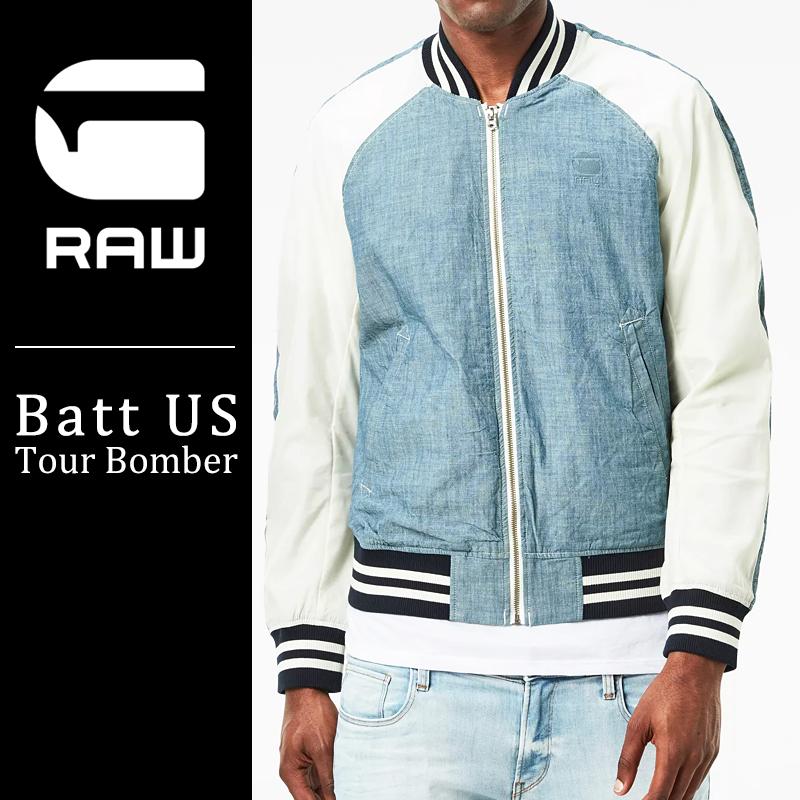 G-STAR RAW ジースターロウ メンズ メンズ スカジャン Batt US Tour Bomber D05172-6765【郵便局/コンビニ受取対応商品】